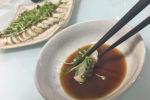 チヌ (黒鯛)の炙りたたき