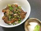 チヌ (黒鯛)のづけ丼