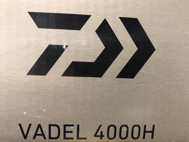 ヴァデルリール箱画像
