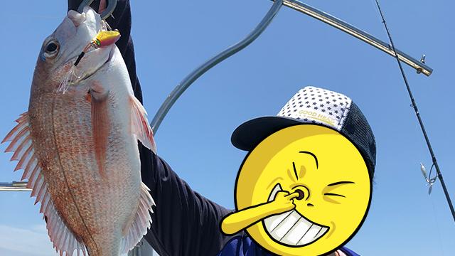 メタルジグで釣った真鯛画像