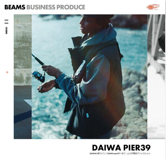 BEAMSとダイワのコラボ