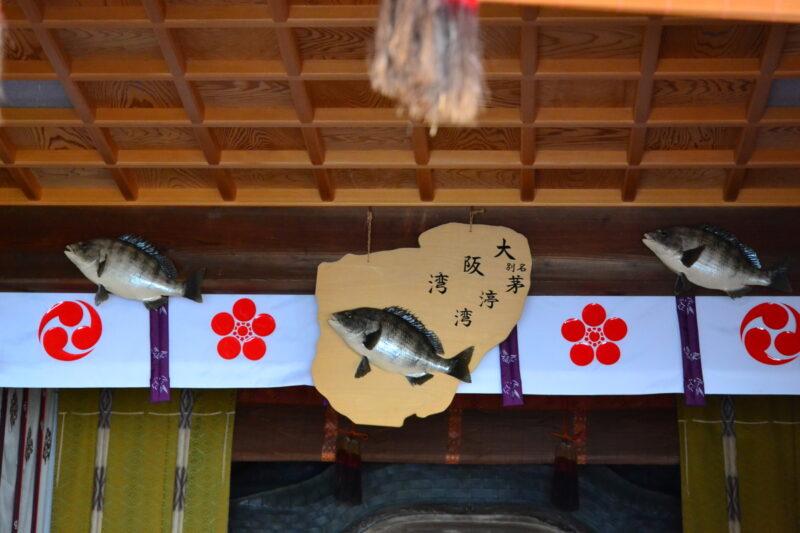 茅渟神社(チヌじんじゃ)